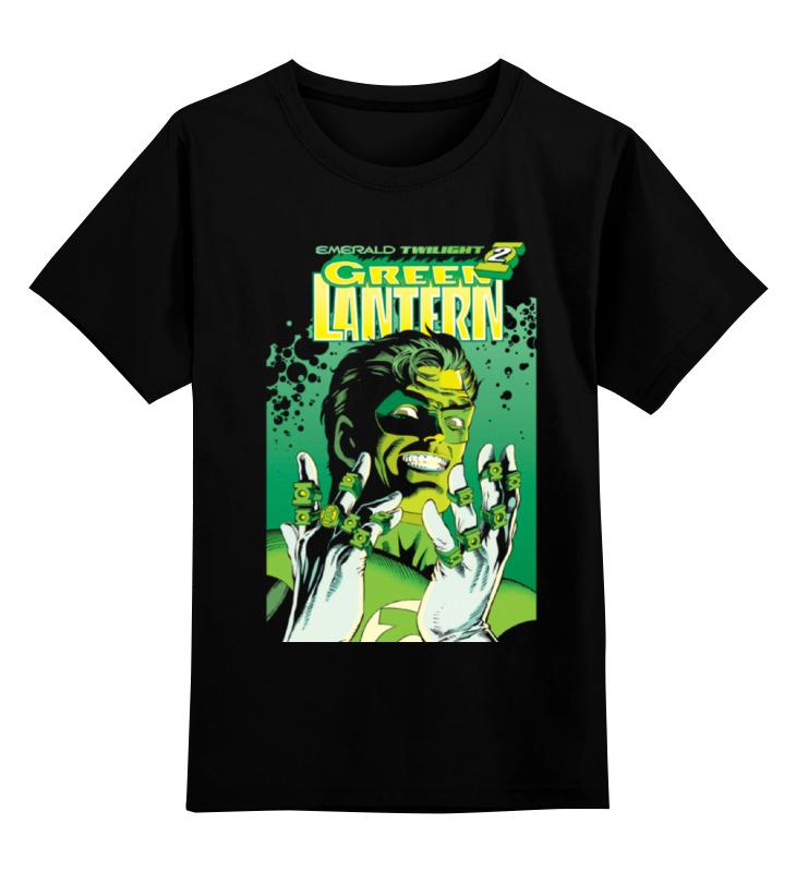 Детская футболка классическая унисекс Printio Зелёный фонарь детская футболка классическая унисекс printio мотобайк