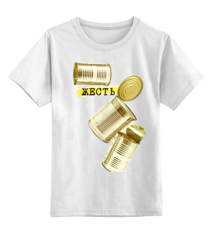 Детская футболка классическая унисекс Printio Жесть футболка wearcraft premium printio жесть