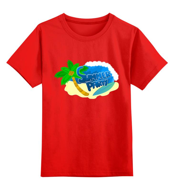 Детская футболка классическая унисекс Printio Летняя