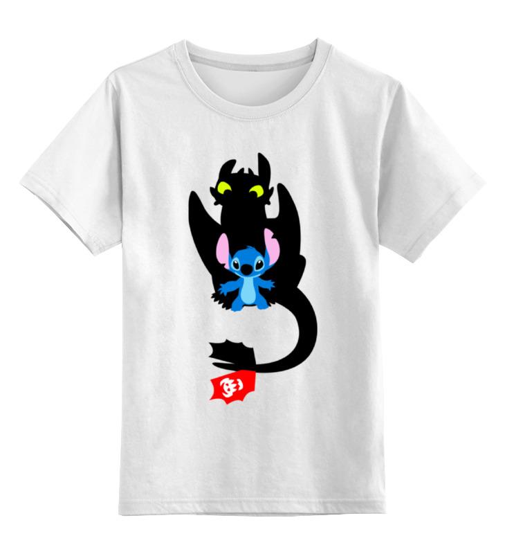Детская футболка классическая унисекс Printio Стич и ночная фурия