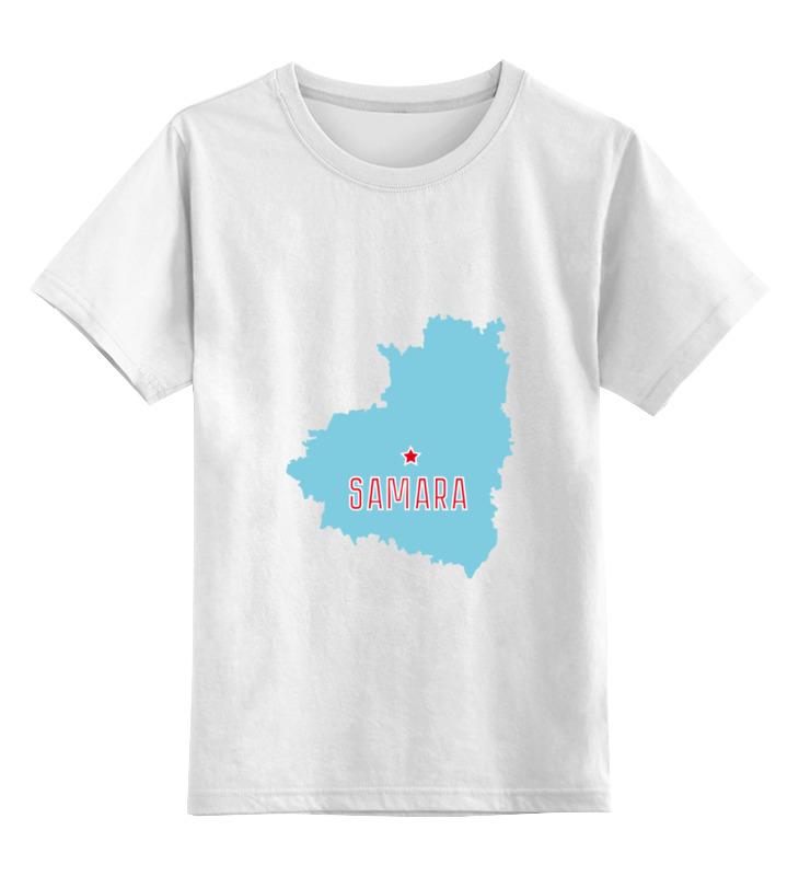 Детская футболка классическая унисекс Printio Самарская область. самара