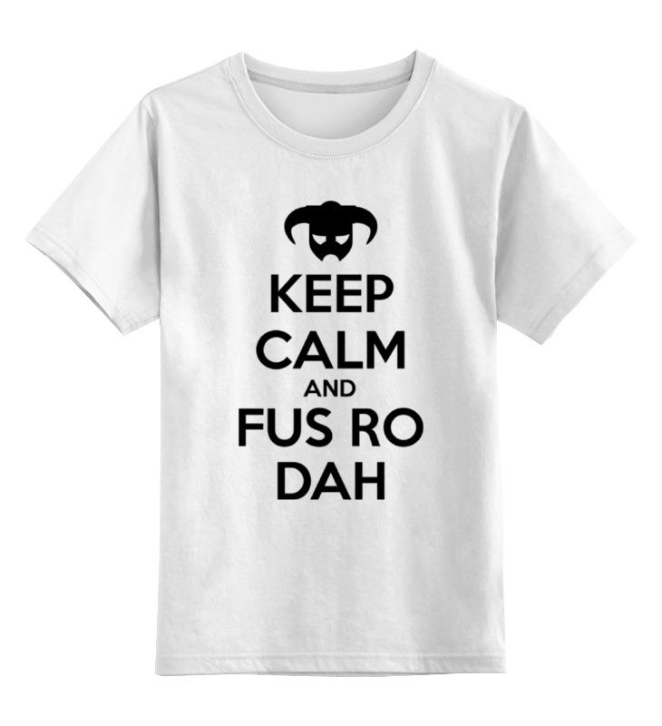 Детская футболка классическая унисекс Printio Скайрим the elder scrolls online morrowind игра для ps4