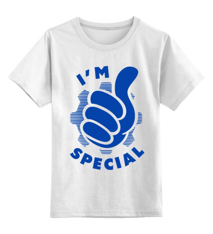 Детская футболка классическая унисекс Printio Я особенный (фэллаут) торрес д моуриньо особенный