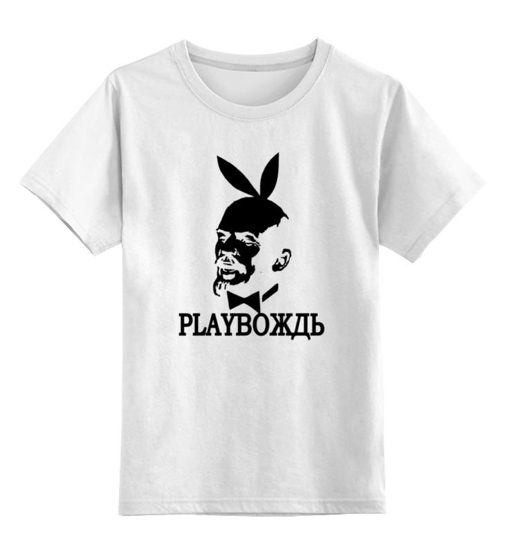 Детская футболка классическая унисекс Printio Вождь белый вождь квартеронка