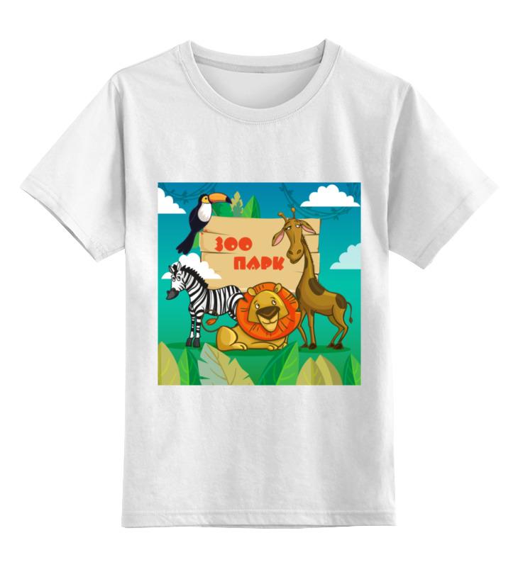 Детская футболка классическая унисекс Printio Зоопарк зоопарк зоопарк зоопарк трибьют