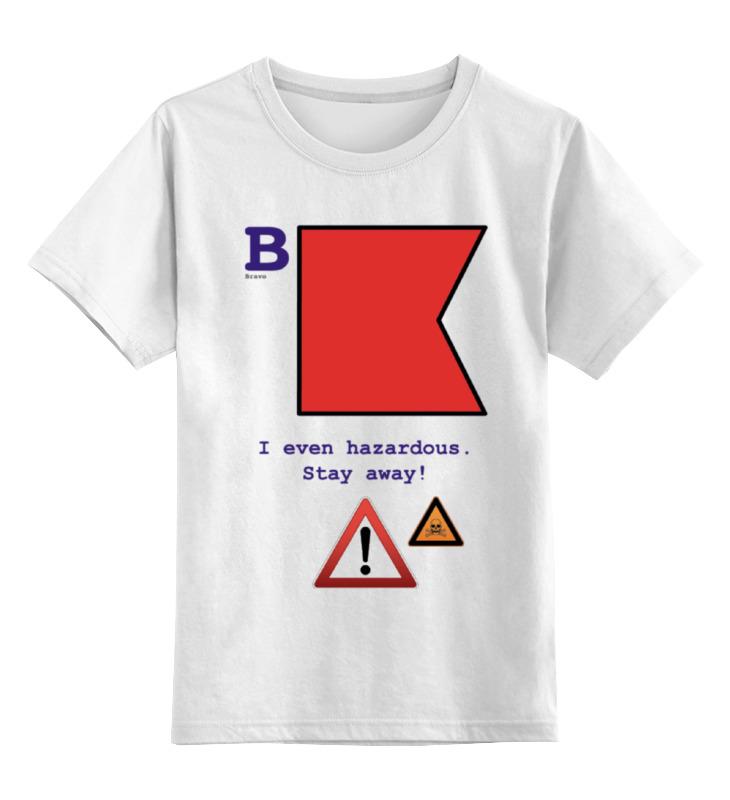 Детская футболка классическая унисекс Printio Bravo (b), флаг мсс (eng) бокс для салфеток салфетница kassatex le bain white alb th w