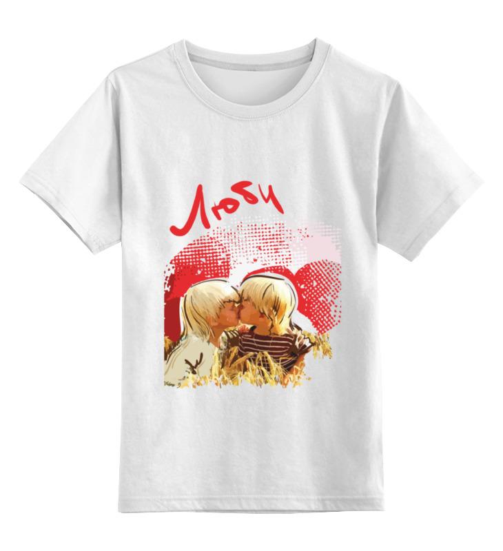 Детская футболка классическая унисекс Printio Люби. цена и фото