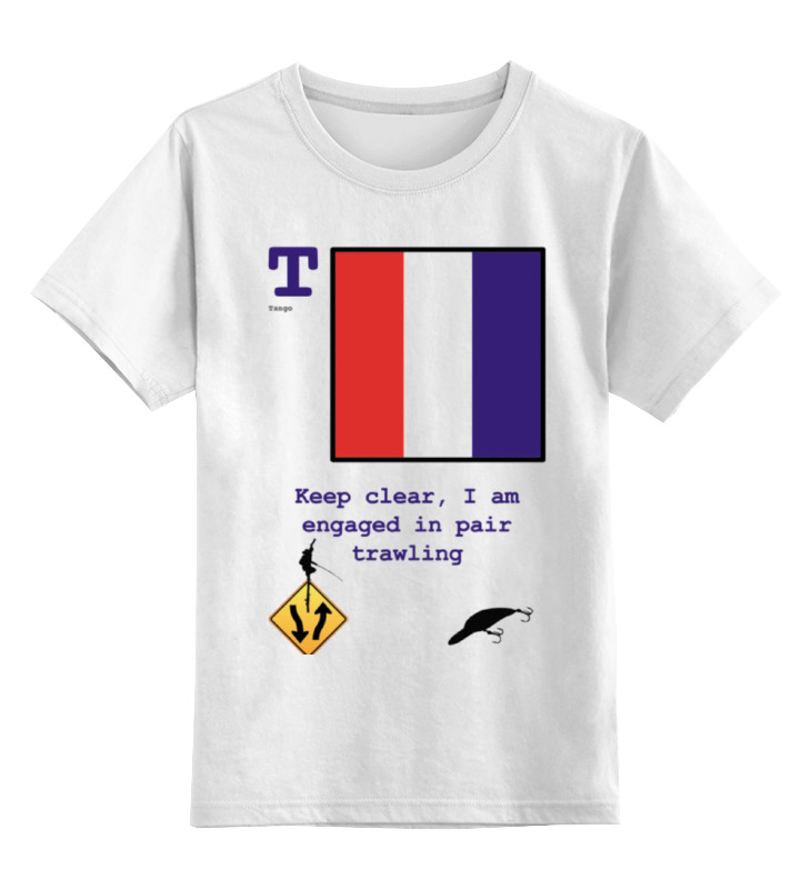 Детская футболка классическая унисекс Printio Tango (t), флаг мсс (eng) mac eng 6 fluency bk cd x2
