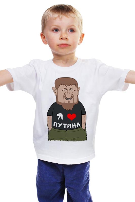 Детская футболка классическая унисекс Printio Рамзан кадыров - я люблю путина книгу в москве человек и эпоха рамзан ахматович кадыров