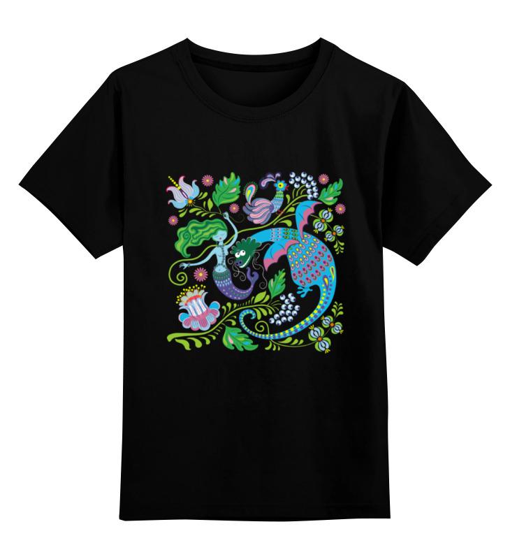 Детская футболка классическая унисекс Printio Русалка и дракон лонгслив printio русалка и дракон