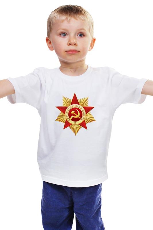 Детская футболка классическая унисекс Printio Отечественная война блокнот printio отечественная война