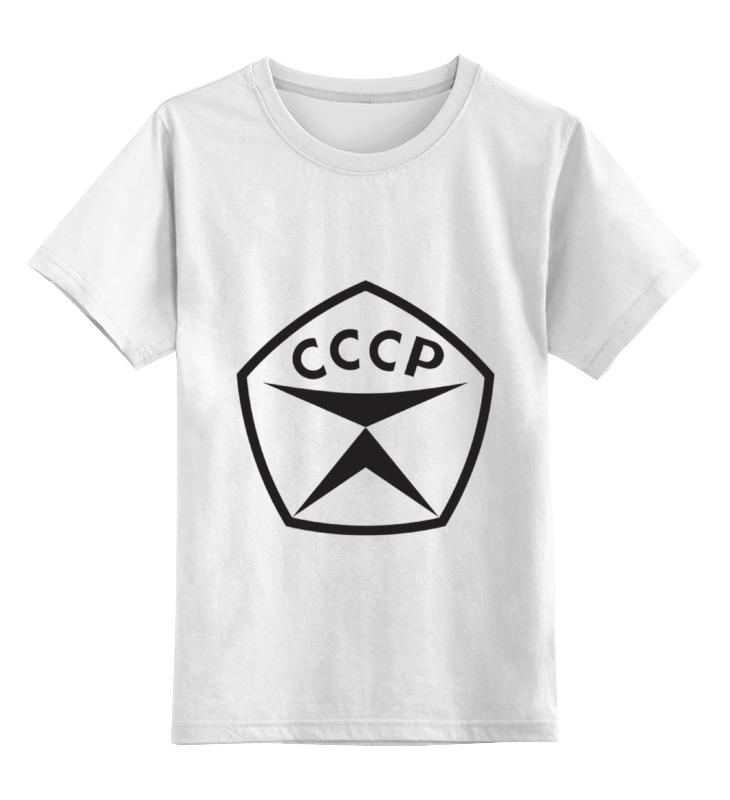 Детская футболка классическая унисекс Printio Знак госта купюра государственный денежный знак 25 рублей ссср 1923 год первый выпуск