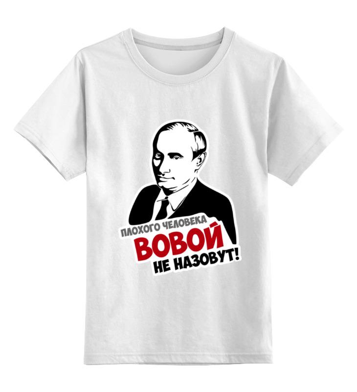 где купить Детская футболка классическая унисекс Printio Вова путин по лучшей цене