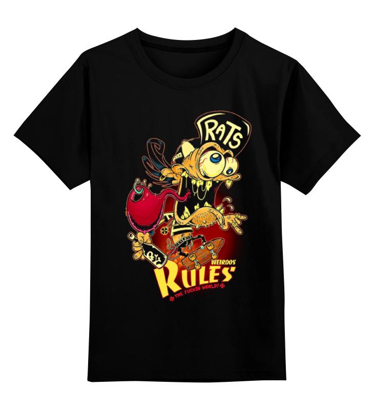 Детская футболка классическая унисекс Printio Art desing fashion desing коробка сердце 80036076