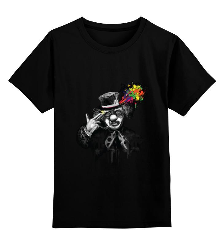 Детская футболка классическая унисекс Printio Free your mind change your mind change your life