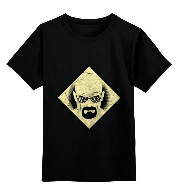Детская футболка классическая унисекс Printio Heisenberg lightstar 763010