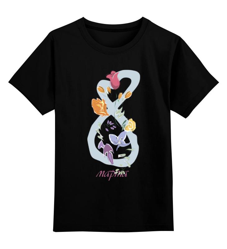 Детская футболка классическая унисекс Printio 8 марта (международный женский день) международный день степа