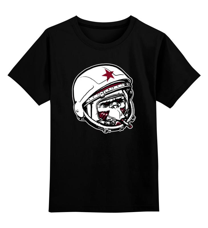 Детская футболка классическая унисекс Printio Обезьяна зомби астронавт детская футболка классическая унисекс printio зомби
