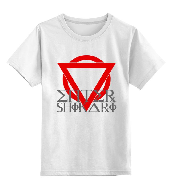 Детская футболка классическая унисекс Printio Enter shikari