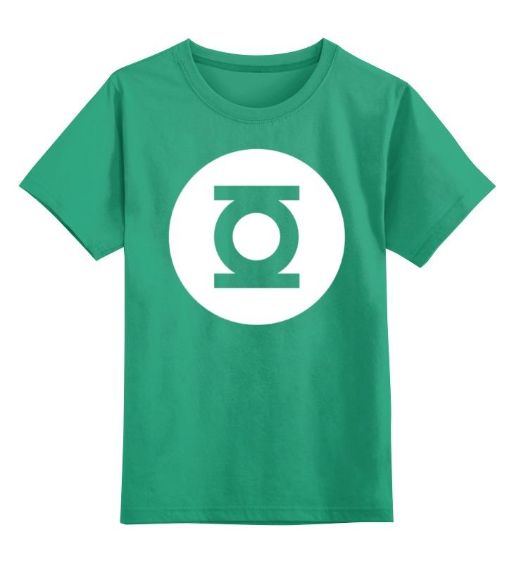 Детская футболка классическая унисекс Printio Зелёный фонарь kangfeng зелёный цвет 4545cm