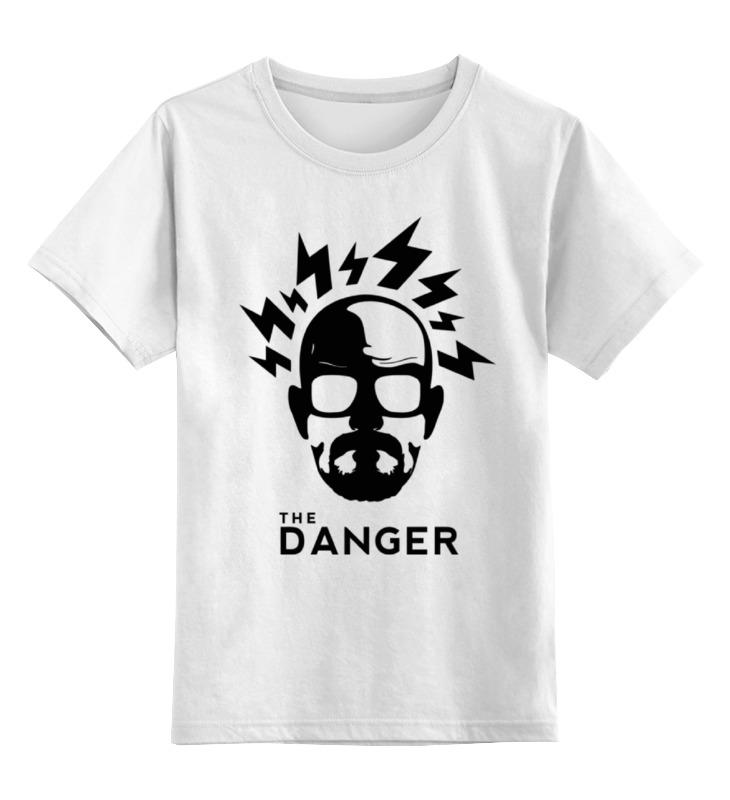 Printio Опасный хайзенберг футболка хайзенберг