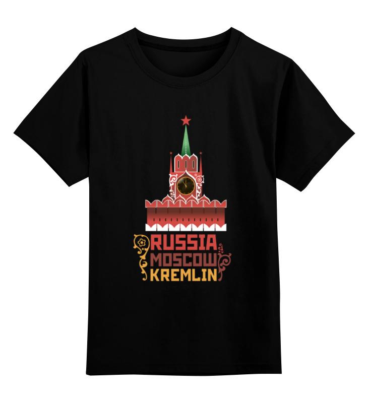 Детская футболка классическая унисекс Printio Москва, кремль (россия) россия матрешка москва 8 мест