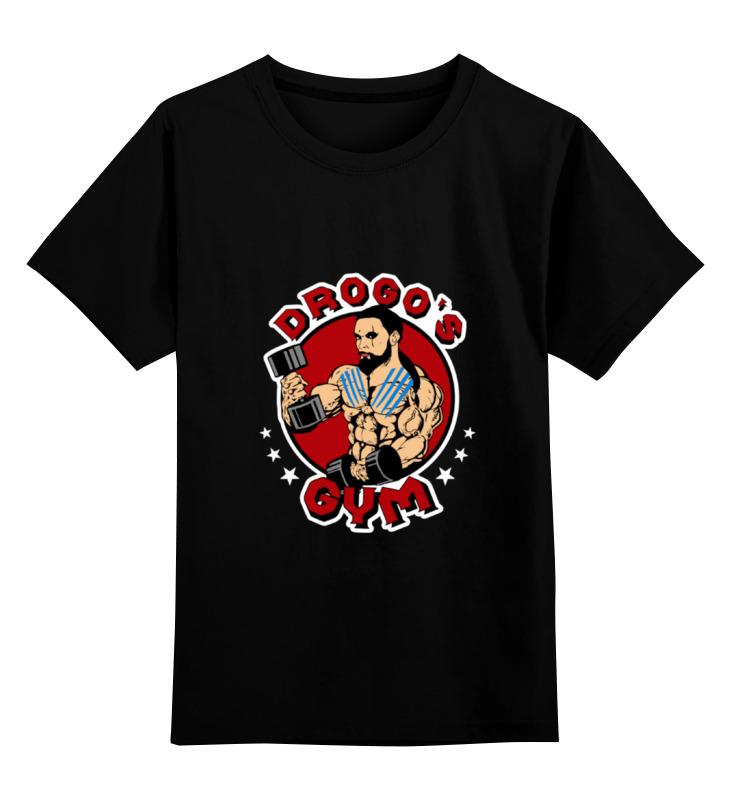 Детская футболка классическая унисекс Printio Drogo's gym