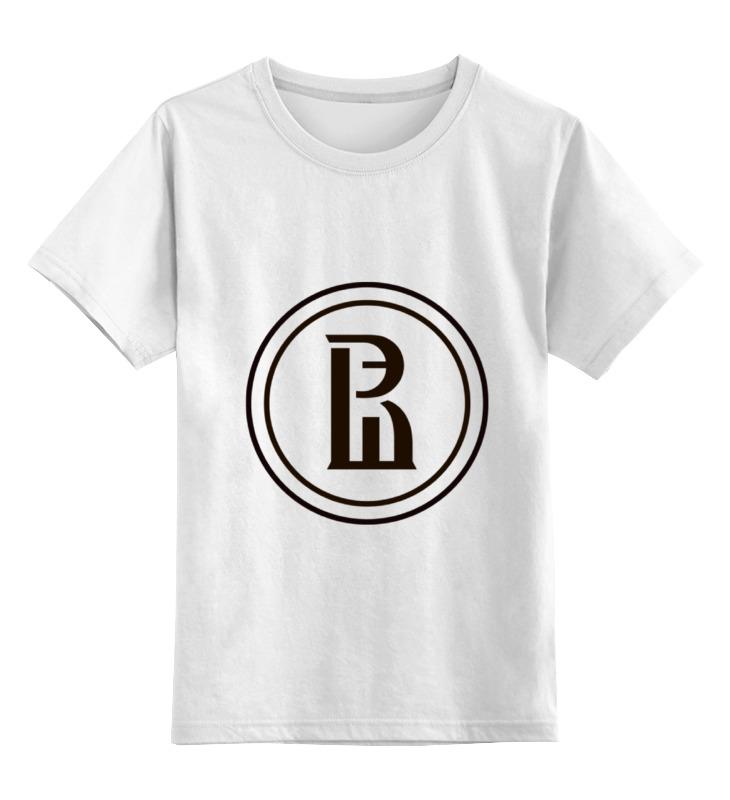 Детская футболка классическая унисекс Printio Высшая школа экономики