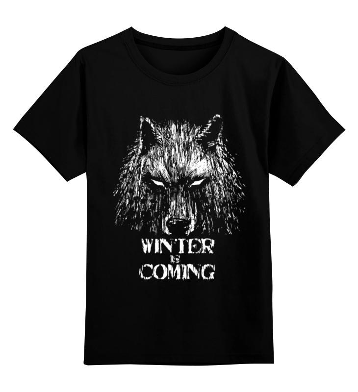 Детская футболка классическая унисекс Printio Winter is coming цена и фото