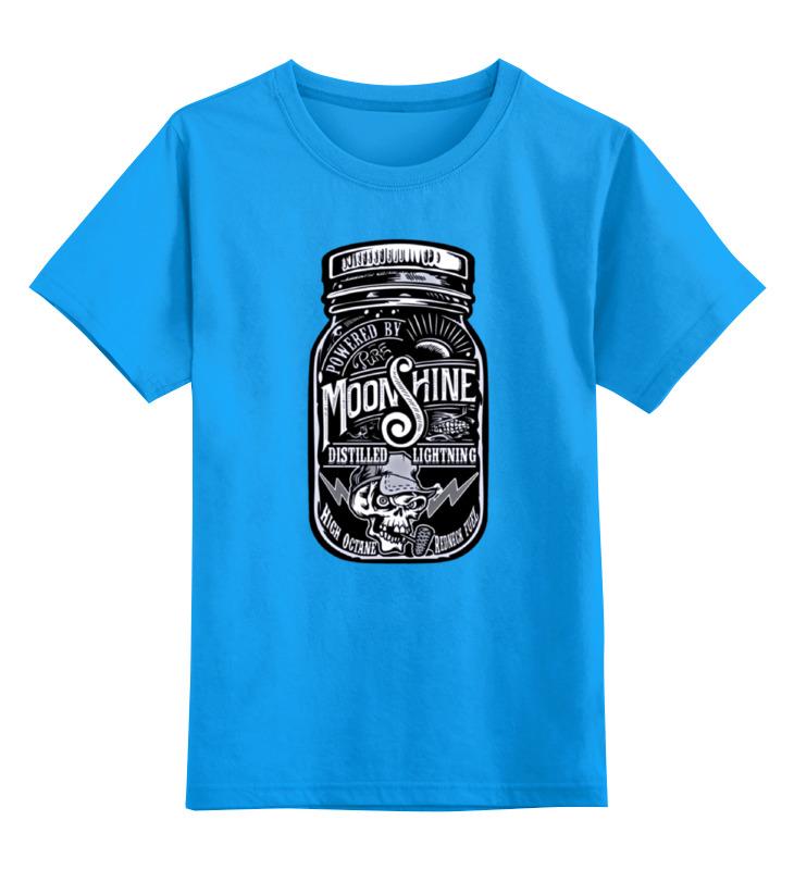 Детская футболка классическая унисекс Printio Moonshine summer moonshine