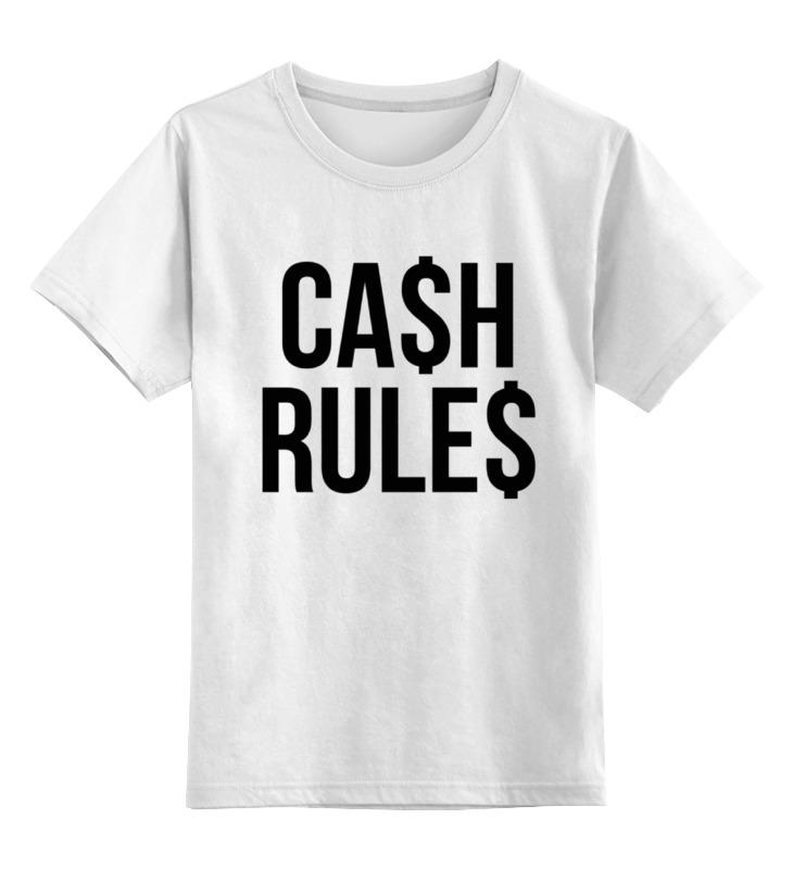 Детская футболка классическая унисекс Printio Наличные (cash) palmer cash футболка