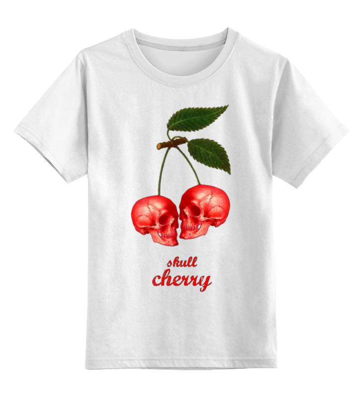 Детская футболка классическая унисекс Printio skull cherry детская футболка классическая унисекс printio skull trooper