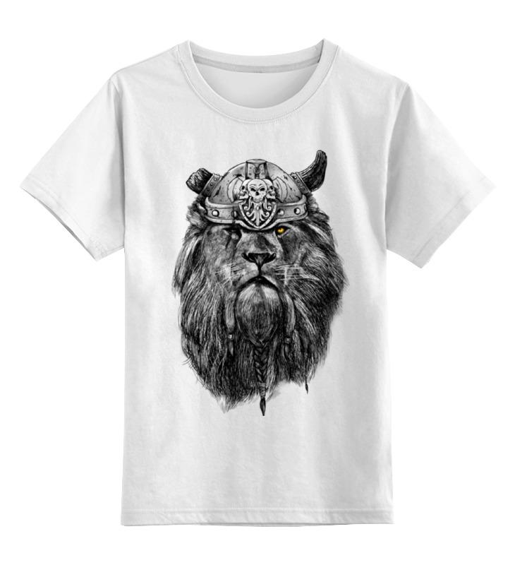 Детская футболка классическая унисекс Printio Лев викинг 1pc big size 200cm american giant bear skin soft animal teddy bear coat good quality plush toys for girls valentine gift doll