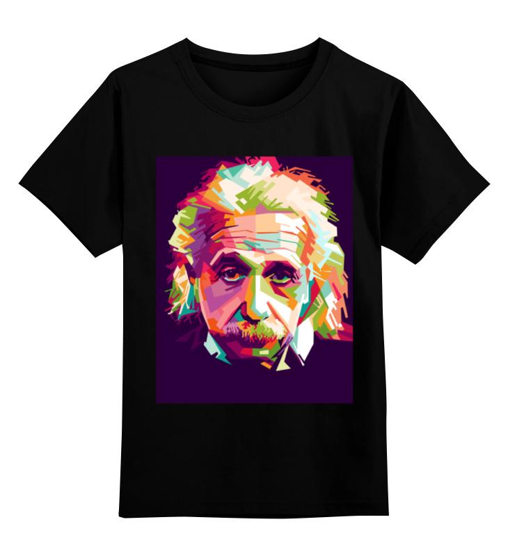 все цены на Детская футболка классическая унисекс Printio Альберт эништейн онлайн