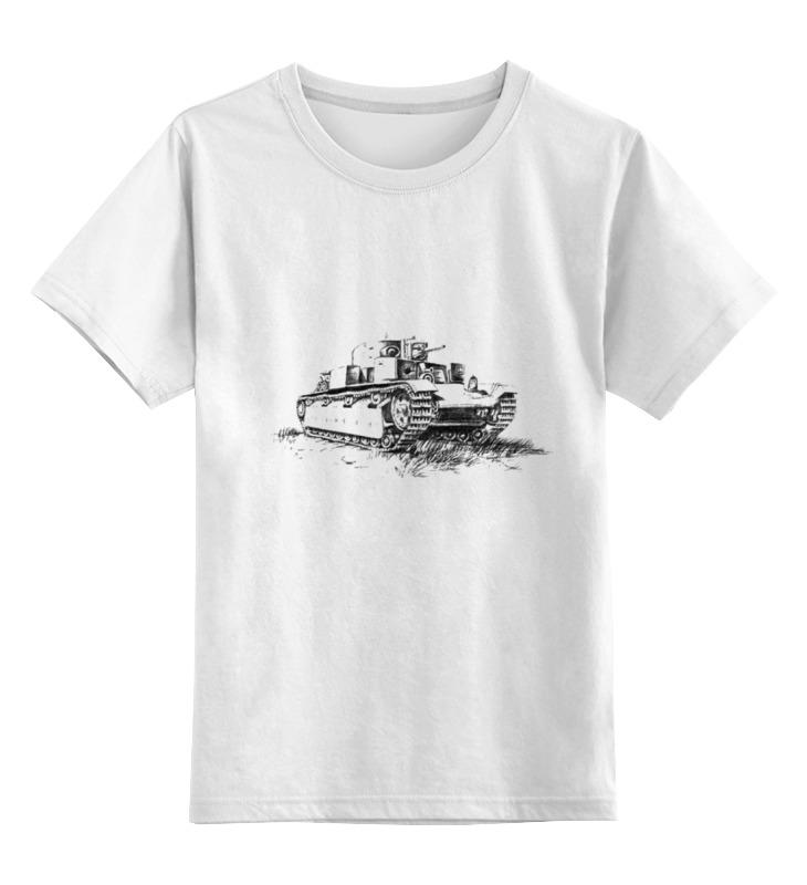 Детская футболка классическая унисекс Printio Танк т 28 детская футболка классическая унисекс printio танк т 90