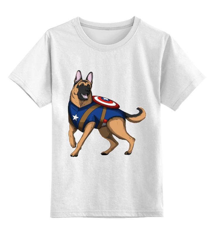 Детская футболка классическая унисекс Printio Овчарка-капитан америка цена и фото