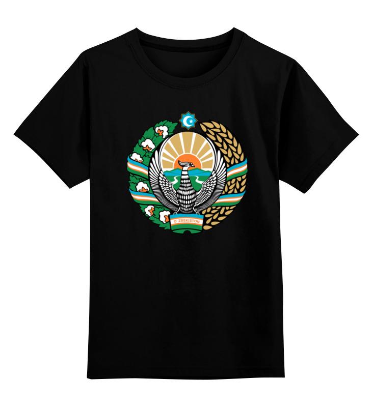 Детская футболка классическая унисекс Printio Gerb uzb