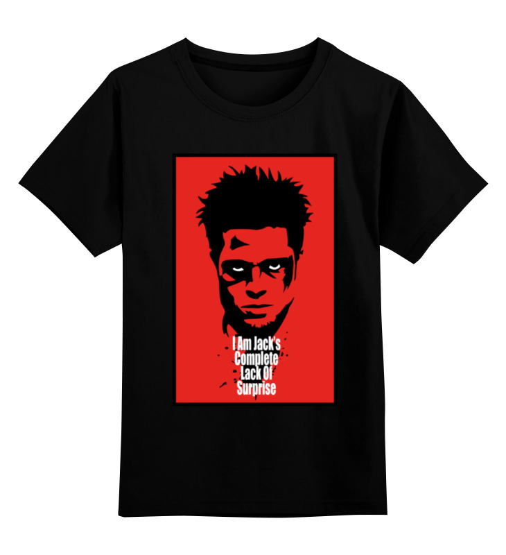 купить Детская футболка классическая унисекс Printio Tyler durden (fight club) по цене 1266 рублей