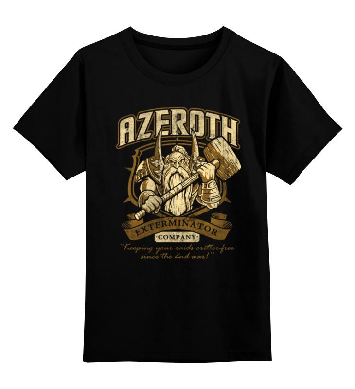 Детская футболка классическая унисекс Printio World of warcraft. азерот футболка классическая printio world of warcraft орда