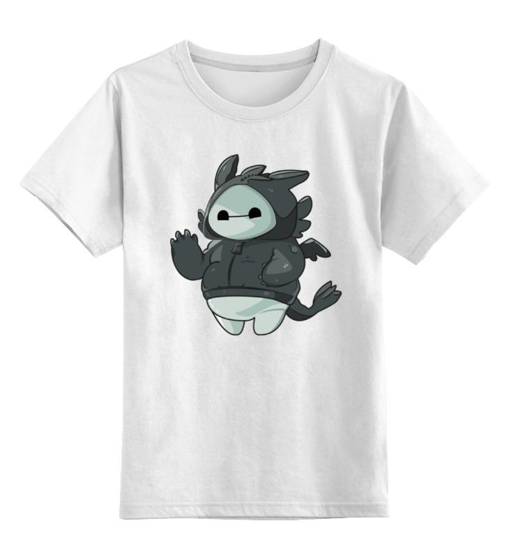 Детская футболка классическая унисекс Printio Баймакс (ночная фурия) цена