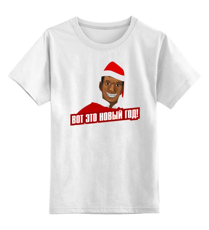 Детская футболка классическая унисекс Printio Вот это новый год! футболка классическая printio новый год 2018
