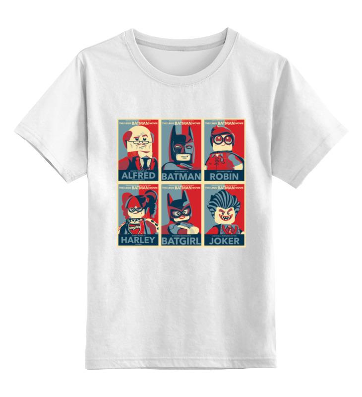 Детская футболка классическая унисекс Printio Лего фильм: бэтмен / the lego batman movie футболка с полной запечаткой мужская printio лего фильм бэтмен the lego batman movie