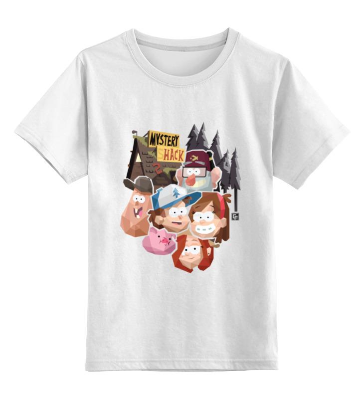 Детская футболка классическая унисекс Printio Gravity falls shack майка классическая printio gravity falls shack