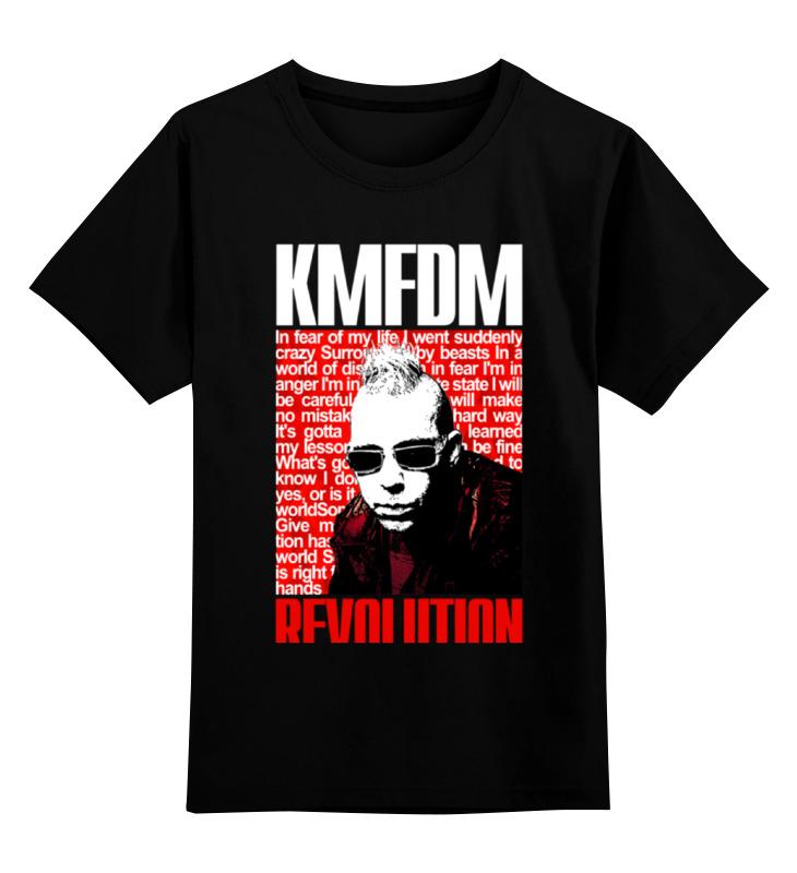 все цены на Детская футболка классическая унисекс Printio Kmfdm revolution sascha konietzko
