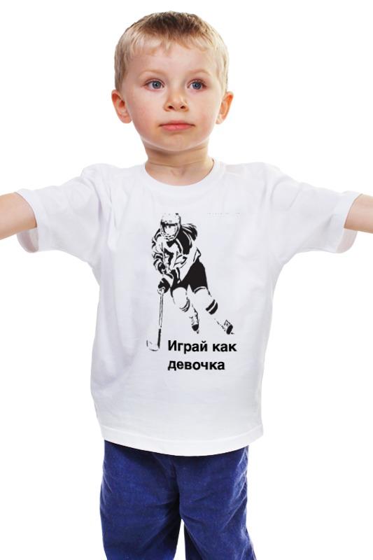 Детская футболка классическая унисекс Printio Женский хоккей билеты на хоккей авангард онлайн