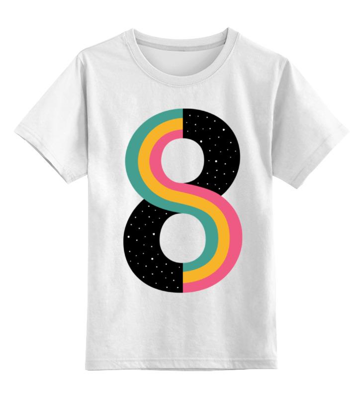 Детская футболка классическая унисекс Printio Бесконечность (космос) футболка классическая printio бесконечность космос