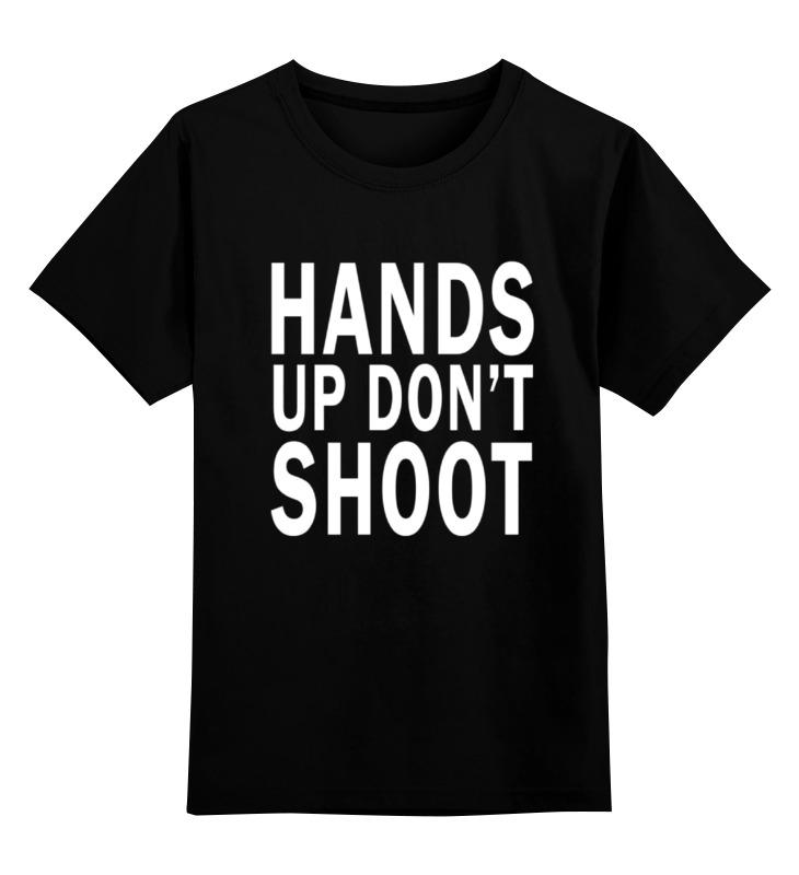 Детская футболка классическая унисекс Printio Hands up don't shoot (руки вверх не стрелять) фоторамка hands up