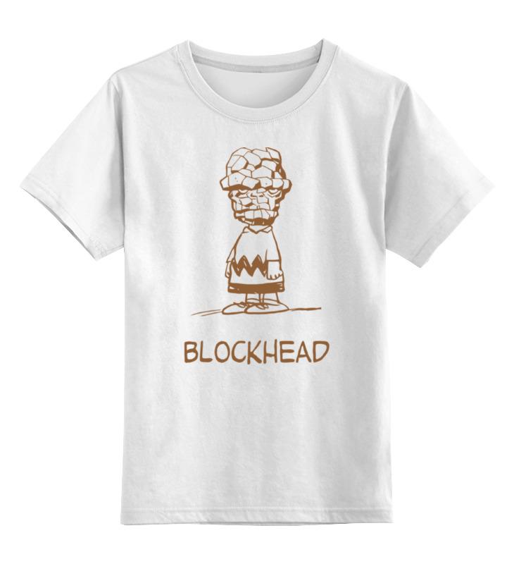 Детская футболка классическая унисекс Printio Чарли браун (существо) детская футболка классическая унисекс printio чарли браун и снупи