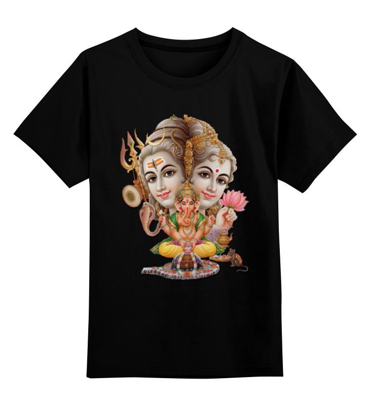 Детская футболка классическая унисекс Printio Господь шива футболка на заказ со своей картинкой