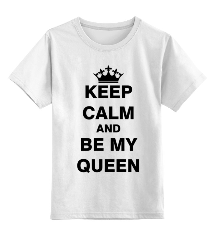 все цены на Printio Будь моей королевой онлайн